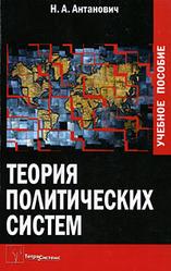 vokladka-antanovich