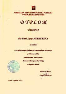 dyplom_polska_20106