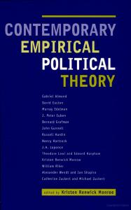 empirical-political-theory