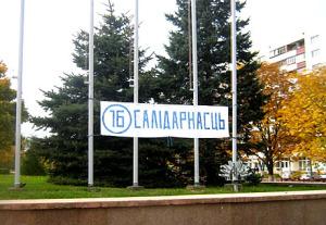 20081016-1_soligorsk