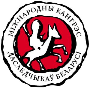icbs_logo11