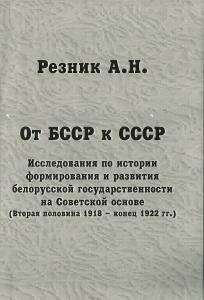 24_reznik