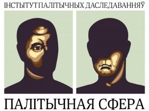 logo_palitykat-300x224