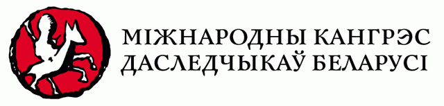 ICBS-Logo