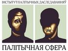 logo_palitykat11