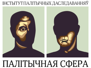 logo_palitykat