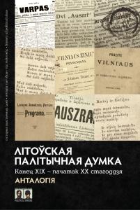 Cover_Antalohia-Letuva_short