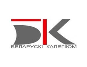 Bel_Collegium