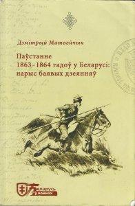 Matveychyk