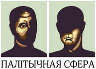 logo_palitykat000