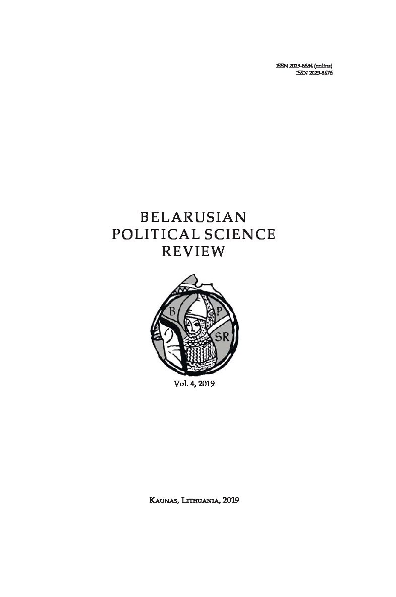 The new issue of Belarusian Political Science Review (Vol.4 2019)